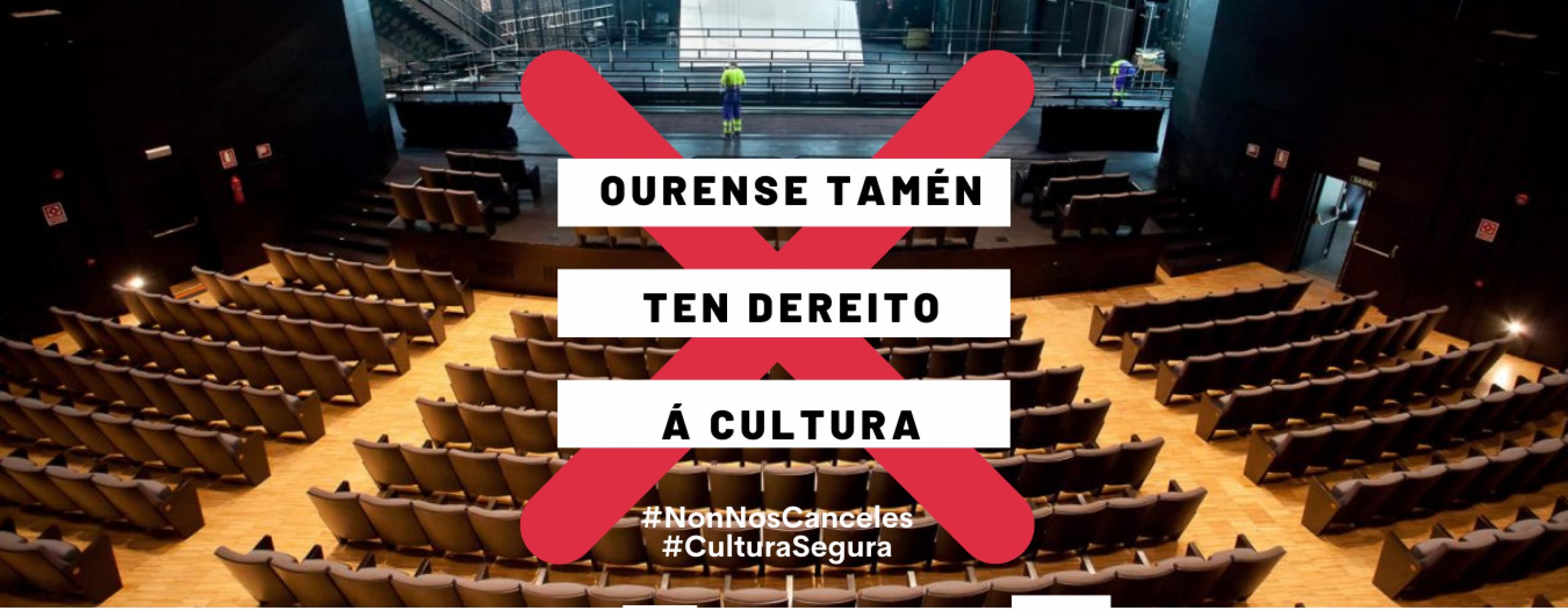 Escena Galega publica un comunicado amosando o seu rexeitamento á decisión do Concello de Ourense de manter pechado o Auditorio Municipal e o illamento cultural que está a sufrir a cidade